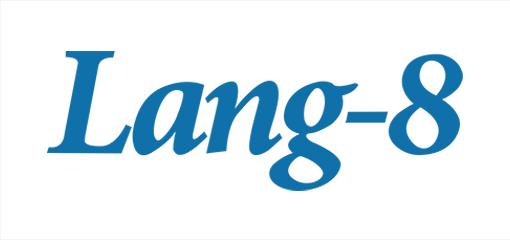 Logo 08 lang8